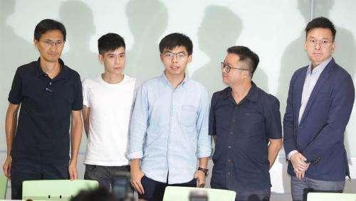 """香港非法""""占中""""9人刑期宣布 3名主犯获刑16个月"""