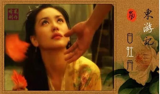 郭妃丽演员