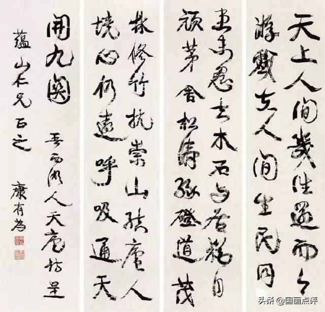"""「西泠八家刻青田(七)」赵之琛刻""""诵先人之清芬""""青田石印"""