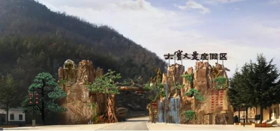 河南南阳宝天曼度假区