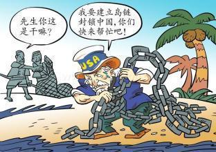 澳大利亚疯狂挑衅中国南海权益,充当美国爪牙就逃脱不了炮灰命运