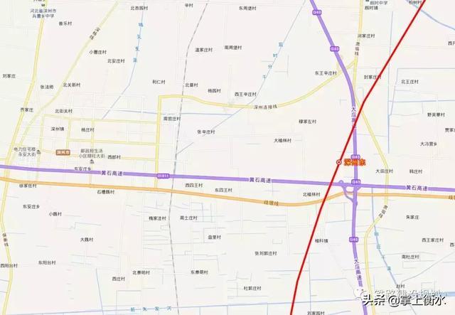 京九高铁设衡水南站?一个五线小城市为何要建两座高铁站_腾讯网