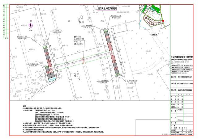 公示了!桂林这所学校东大门将新建一座人行天桥,长约67.3米