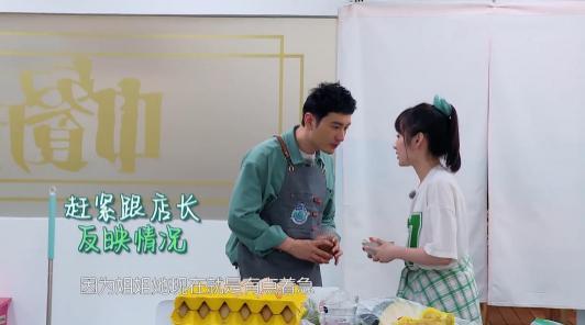 回归神州,取景长江的《中餐厅》,为何被骂上了热搜?
