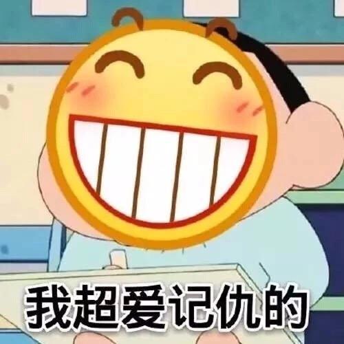 qq笑脸图片可爱