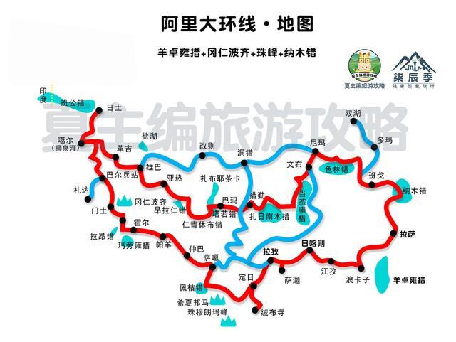 西藏地图全图
