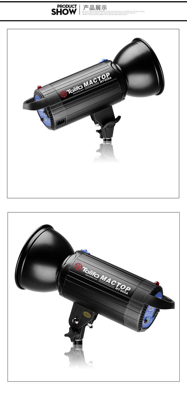 图立方摄影灯600W影室闪光灯照相补光灯影楼人像服装模特摄影棚