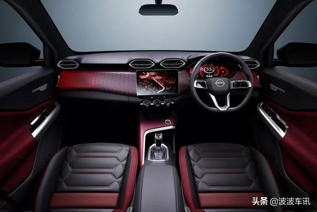 日產全新小型SUV內飾發布,風格很時尚,設計語言很前衛