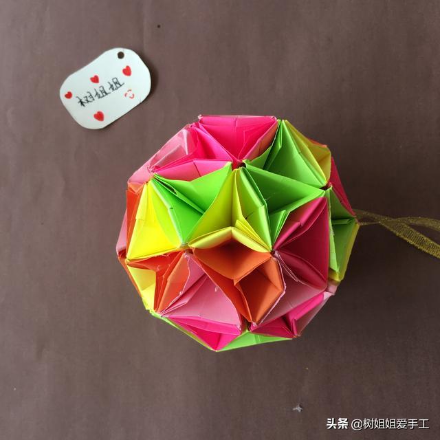 樱花立体纸花球折法