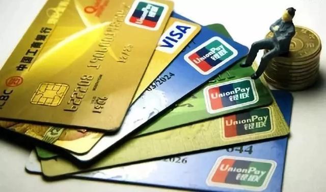 申请的信用卡额度太低,千万别急着销卡