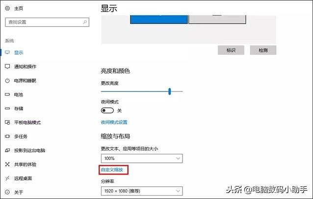 电脑显示模糊怎么办?一招帮你解决屏幕显示模糊!