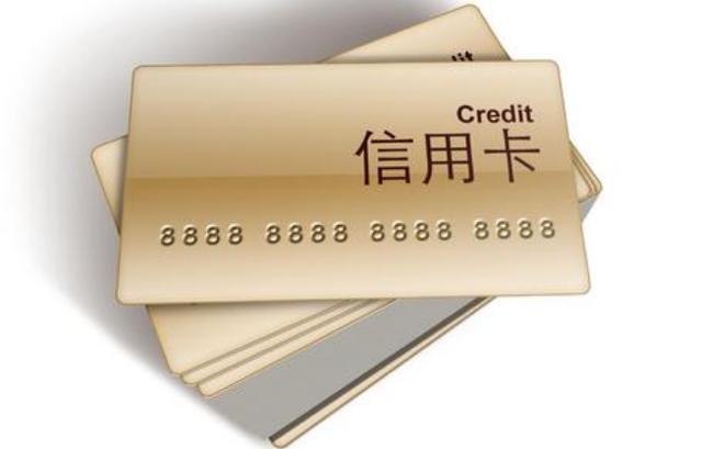 信用卡账单没钱还怎么办?不妨试试代还信用卡app 信用卡账单 信用卡还款日 信用卡账单日 信用卡偿还app 第1张