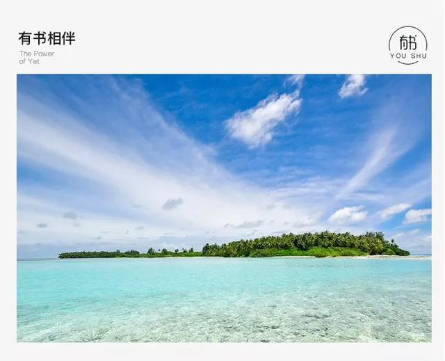 明十三陵全景图
