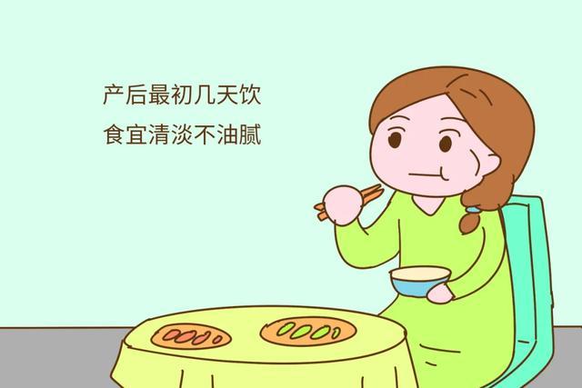 树袋宝宝提醒大家产后的饮食注意事项