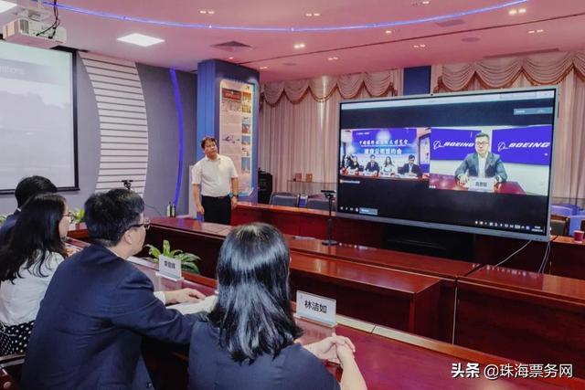 """波音公司确定参加2020珠海航展;中国航展与波音举行""""云签约"""""""
