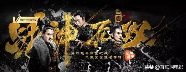三国战神无双(九曲懒仙c)小说全文免费在线阅读_UC中文网