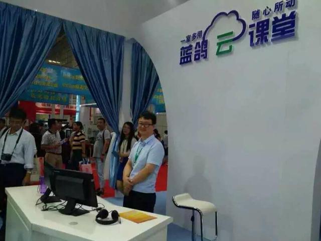 深圳音响展览