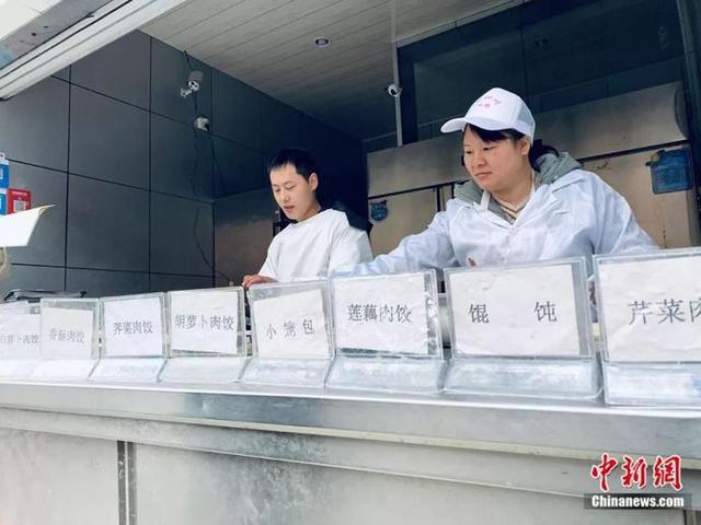 一天卖上万个手工水饺,四川小伙靠包饺子包出一套房