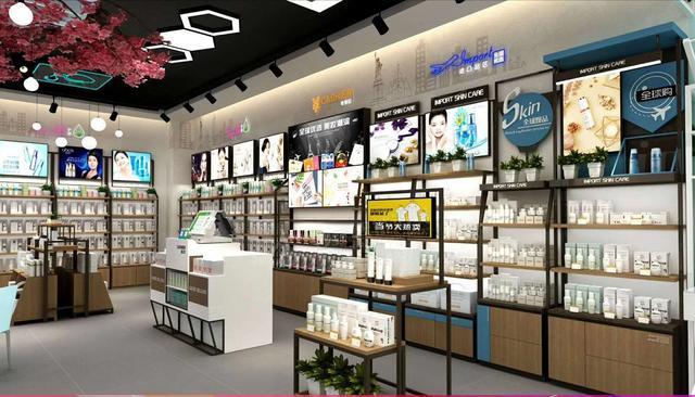 2020年美妆行业如何做好线上营销?