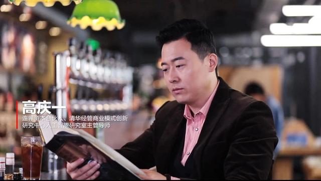 """连界高庆一博士对谈""""思享汇"""":理解创新,不确定性才是确定"""