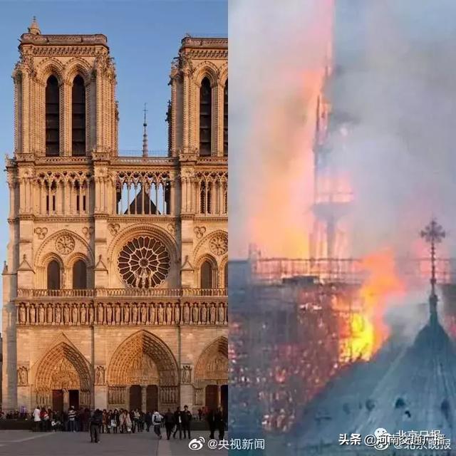 巴黎圣母院大火耶稣