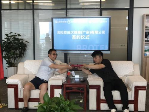 资本观察 清控爱成在粤成立 投向再生密码NMN大健康产业