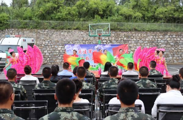 同庆建军节,共叙鱼水情,柳河站前社区开展拥军优属系列活动