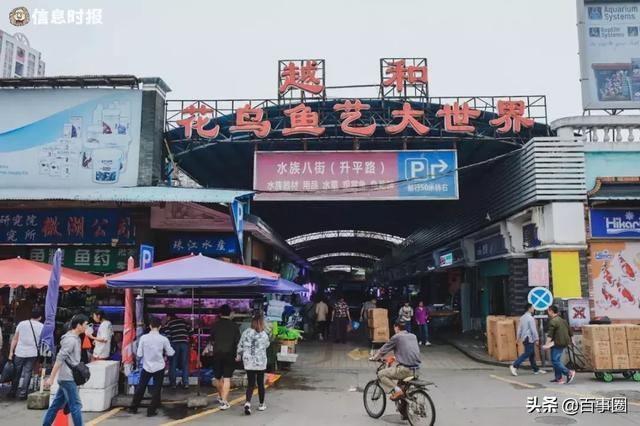 有人知道广州荔湾广场的事吗? - 小组讨论 - 豆瓣