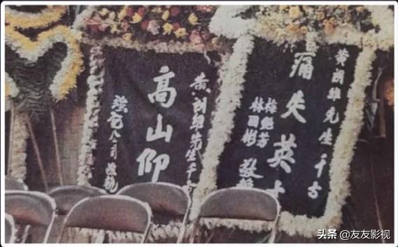 """乐坛大姐大梅艳芳:""""掌掴事件""""引发江湖轩然大波、腥风血雨"""