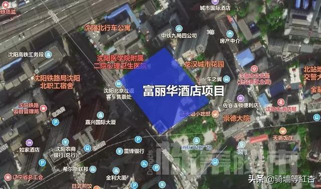 沈阳惠工广场怎么样? - 穷游问答