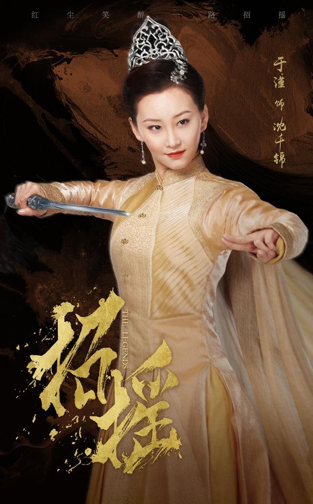 一部电影男主叫秦浩,女主叫婉婷,是什么电影