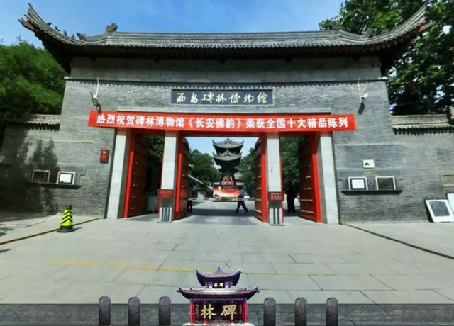 陕西省历史博物馆_美篇