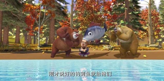 团子与熊二-情侣头像-Q友乐园