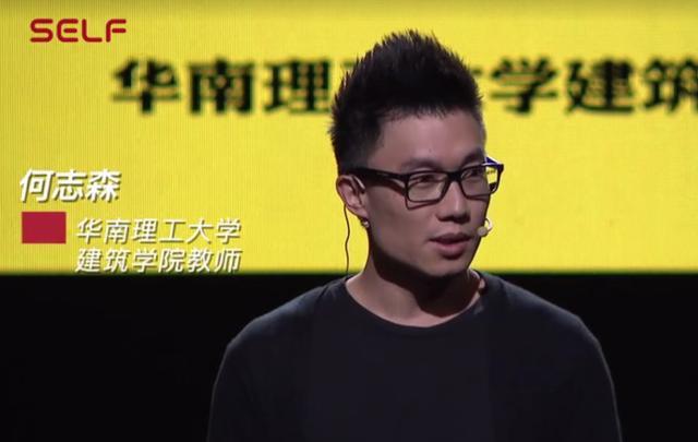 华南理工大学建筑学院的个人展示页_搜狐号
