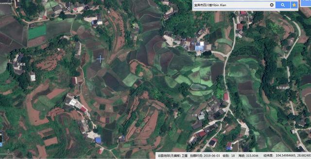 手机卫星高清村庄实时地图,能从太空直接定位到你家屋... -优酷