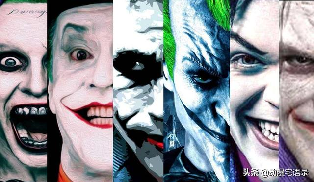 小丑男头像男动漫