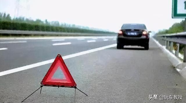 应急车道标志