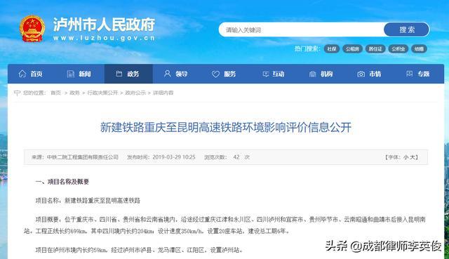 渝昆高铁最新进展_渝昆高铁线路图|站点|开通时间-重庆本地宝