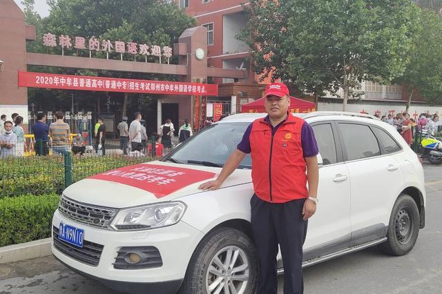 中牟县长城志愿者爱心车队为中考学子提供暖心服务