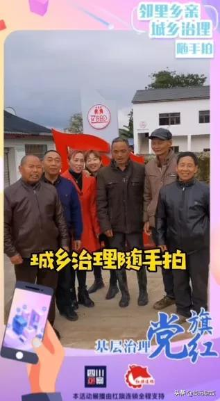 威远县向义镇学生