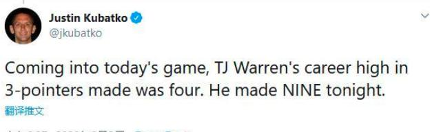 Warren登頂美國熱搜第一!巔峰一戰狂刷5紀錄比肩浪花兄弟,竟被太陽白送走!-黑特籃球-NBA新聞影音圖片分享社區