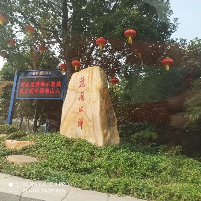 江南水乡国画