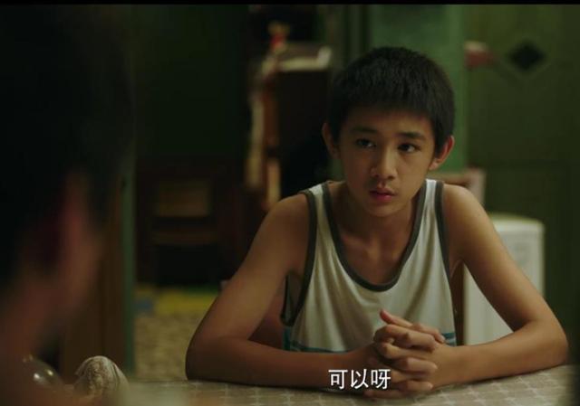 深度解析《隐秘的角落》坏小孩朱朝阳:到底比较爱爸爸还是妈妈?
