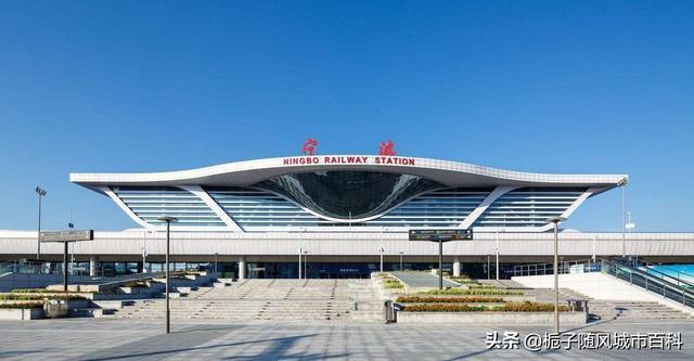 宁波汽车站