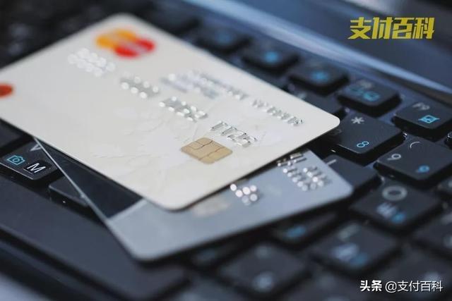 平安银行发公告:信用卡风险交易将被降额、锁定账户、紧急止付