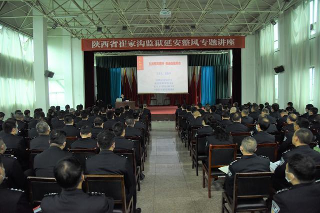 陕西商州监狱生活图片