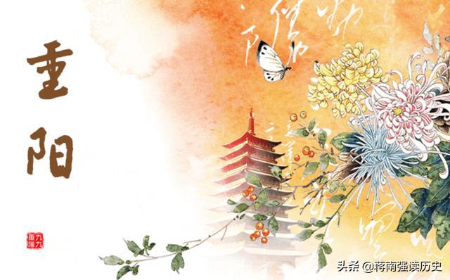 重阳节贺卡
