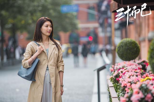 《三十而已》大结局:顾佳离婚,漫妮出国-第4张图片-IT新视野