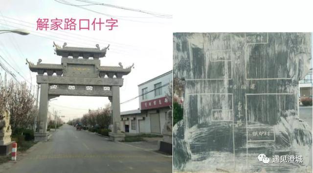 澄城检察院