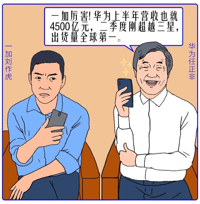 """""""终究是输了,哎!""""大佬斗嘴艺术赏析"""